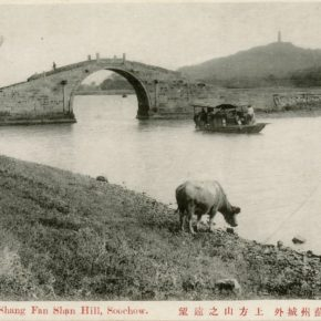 "From Our Pages: ""The River My Father Promised, a quest through fifty countries."" By Bea Chang."